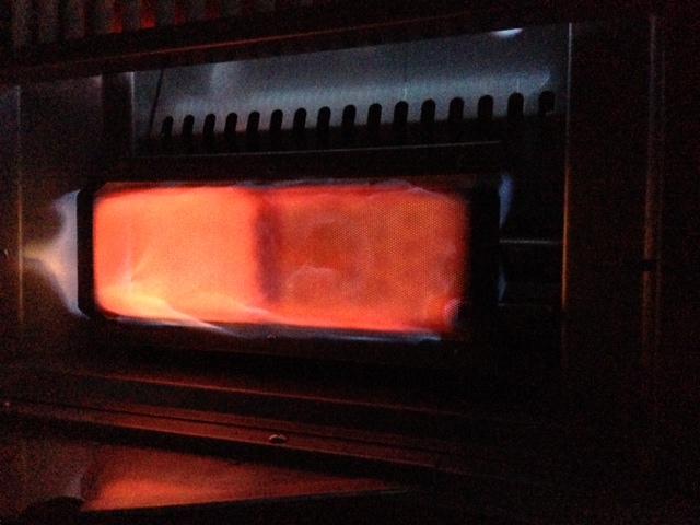 searing burner